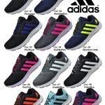 Grade Fechada 15 pares Tênis Adidas  – Ref: VAL304